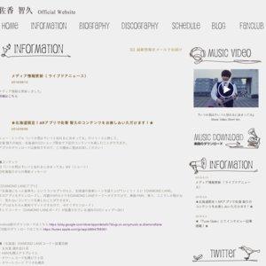 『ゲッタバンバン』発売記念リリースイベント 兵庫会場