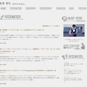 『ゲッタバンバン』発売記念リリースイベント 福岡会場