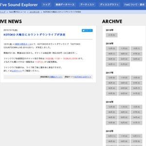 KOTOKO COUNTDOWN LIVE 2010⇒2011 ~明け行く年へ、脱兎のごとく!~