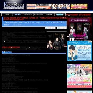 "Kalafina Spring LIVE TOUR 2011 ""Magia"" 富山公演"
