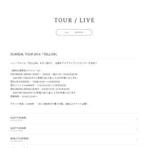 SCANDAL TOUR 2016「YELLOW」 福岡公演