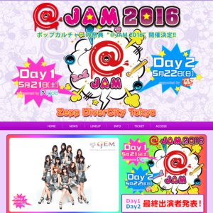 @JAM 2016 Day2 supported by リスアニ!TV