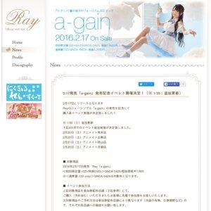 Ray「a-gain」発売記念イベント@アニメイト京都店