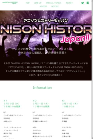 ANISON HISTORY JAPAN!! 1st STAGE
