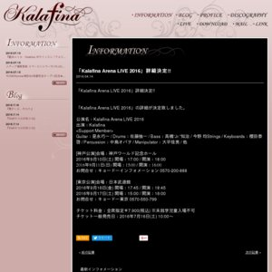 Kalafina Arena LIVE 2016@神戸・ワールド記念ホール 1日目