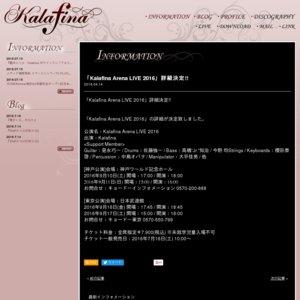 Kalafina Arena LIVE 2016@東京・日本武道館 2日目