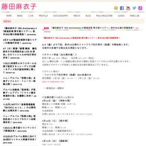藤田麻衣子 10th Anniversary 47都道府県 弾き語りツアー 7月20日(水)【岡山県】