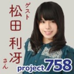 project758公開イベント「Get Ready For It ~名古屋だよ全員集合~」 [第一部]