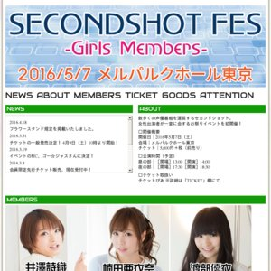 SECONDSHOT FES -Girls Members-夜公演