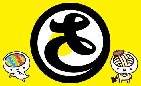 さぬき映画祭 ももいろクローバーZ 3 rd・4thアルバム収録ドキュメンタリー