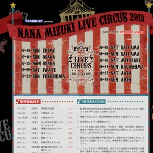 NANA MIZUKI LIVE CIRCUS 2013 名古屋公演(一日目)