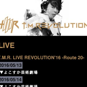 【6/15】T.M.R. LIVE REVOLUTION'16 -Route 20-