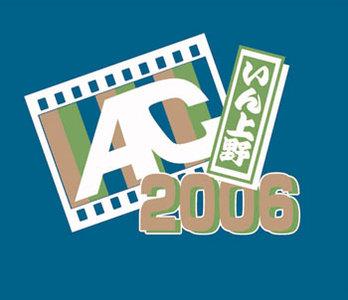 2006 アニソンカーニバル in UENO