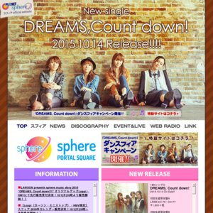 Sphere's orbit live tour 2012(大阪1日目)