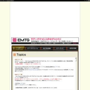 "KOBUKURO LIVE TOUR '09""CALLING"" 東京公演(二日目)"