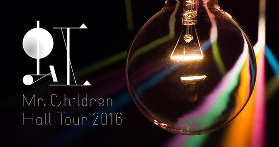 Mr.Children Hall Tour 2016 虹 山梨