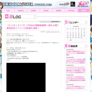 THE IDOLM@STER LIVE THE@TER DREAMERS 06 発売記念イベント 第1回