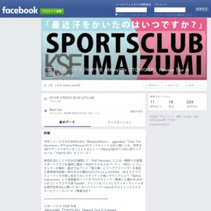 スポーツクラブKSF今泉 -2ManyGBs 『TOKYO EP』 Release Tour In Fukuoka-