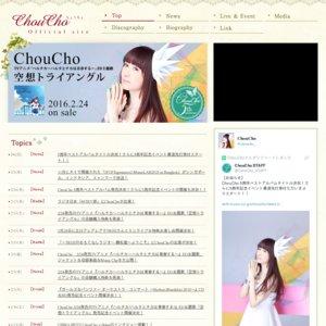 ChouCho 5th Anniversary あこーすてぃっくらいぶ ~涼蝶祭~ (夜の部)