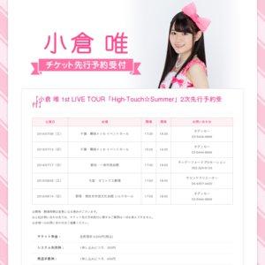 小倉 唯 1st LIVE TOUR 「High-Touch☆Summer」 群馬公演