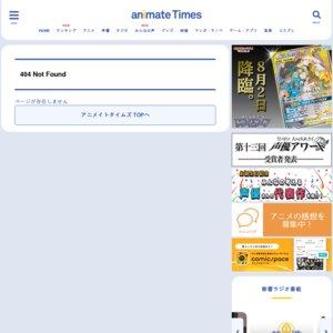 「魔法少女リリカルなのは The MOVIE 1st」 BD&DVD発売記念イベント リリカル☆パーティⅣ