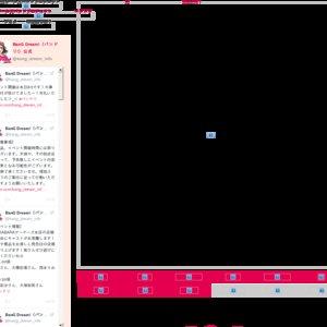 AnimeJapan2016 1日目 ブシロードブース 「BanG Dream!」トークステージ 26日