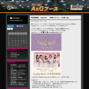 AnimeJapan 2016 2日目 Lady Go!! 「卒業アルバム」お渡し会(小松回)