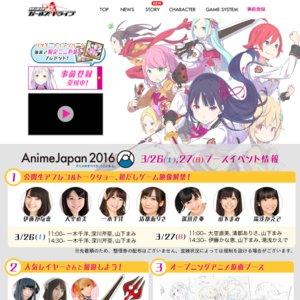 AnimeJapan 2016 2日目 放課後ガールズトライブブース 公開生アフレコ&トークショー 1回目