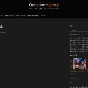 CANDY GO!GO! LIVE TOUR 2016 NERVOUS VENUS IN OSAKA 1部