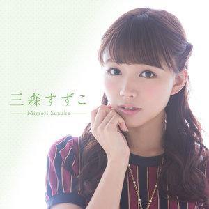 """Mimori Suzuko Live Tour 2016 """"Grand Revue"""" 愛知"""