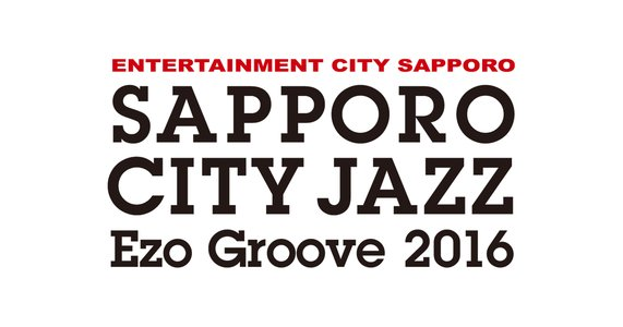 SAPPORO CITY JAZZ きたまえ↑VSサッポロ・シティ・ジャズ