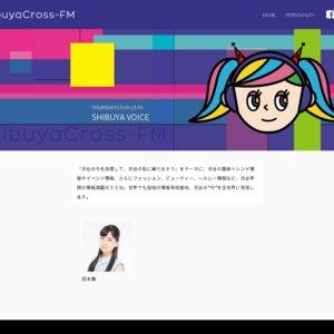 SHIBUYA VOICE(3/31)
