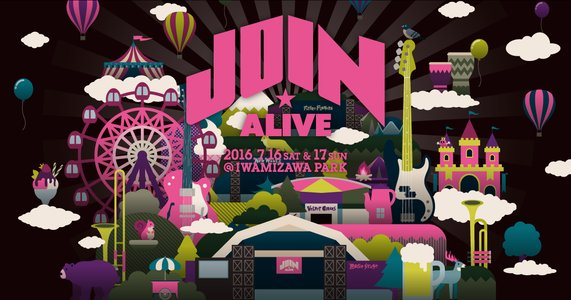 JOIN ALIVE 2016 1日目