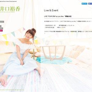 """井口裕香 LIVE TOUR 2016 """"az you like..."""" 神戸公演"""