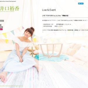 """井口裕香 LIVE TOUR 2016 """"az you like..."""" 東京公演"""