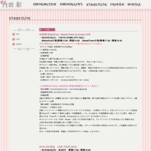 内田彩 BitterKiss/SweetTears Concept LIVE 【SweetTearsの部】