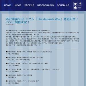 The Asterisk War 販売記念イベント タワーレコード名古屋近鉄パッセ店