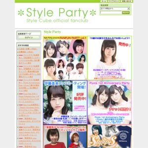 Style Party presents FANFUN PARTY vol.1 2部