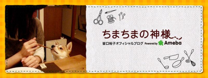TAIYO MAGIC FILM 第10回公演 『センチュリープラント2016』5月31日(火)19:00