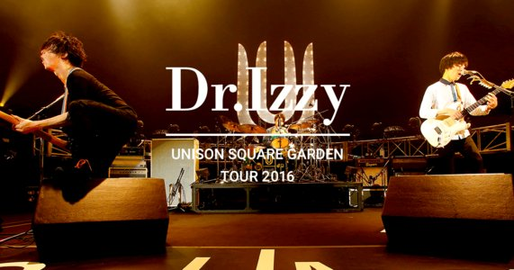 UNISON SQUARE GARDEN TOUR 2016「Dr.Izzy」長野公演