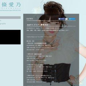 """南條愛乃 LIVE TOUR 2016 """"N"""" 神奈川公演"""