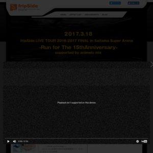 fripSide concert tour 2016-2017 北海道公演