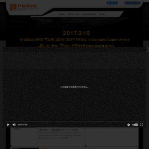 fripSide concert tour 2016-2017 新潟公演