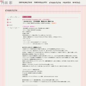 AYA UCHIDA LIVE TOUR 2016 ~a piece of colors~ 仙台PIT