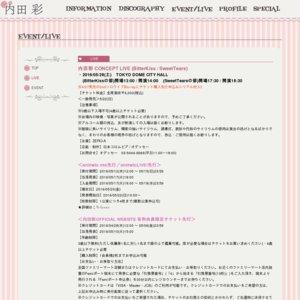内田彩 30th? ANNIVERSARY EVENT~MISOJI~ 東京公演1回目