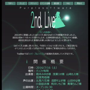 Purple software 2nd Live