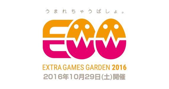 EGG -Extra Games Garden 2016-