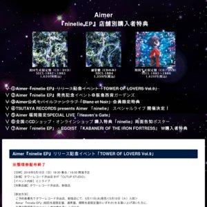 Aimer 福岡限定SPECIAL LIVE「Heaven's Gate」
