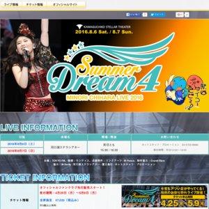 """MINORI CHIHARA LIVE 2016 """"SUMMER DREAM 4"""" 2日目"""