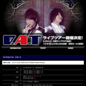 D.A.T LIVE TOUR 2016『Sweet Shake Suite』鳥取公演